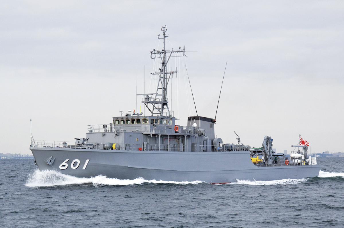 海上自衛隊 掃海艇ひらしま-1