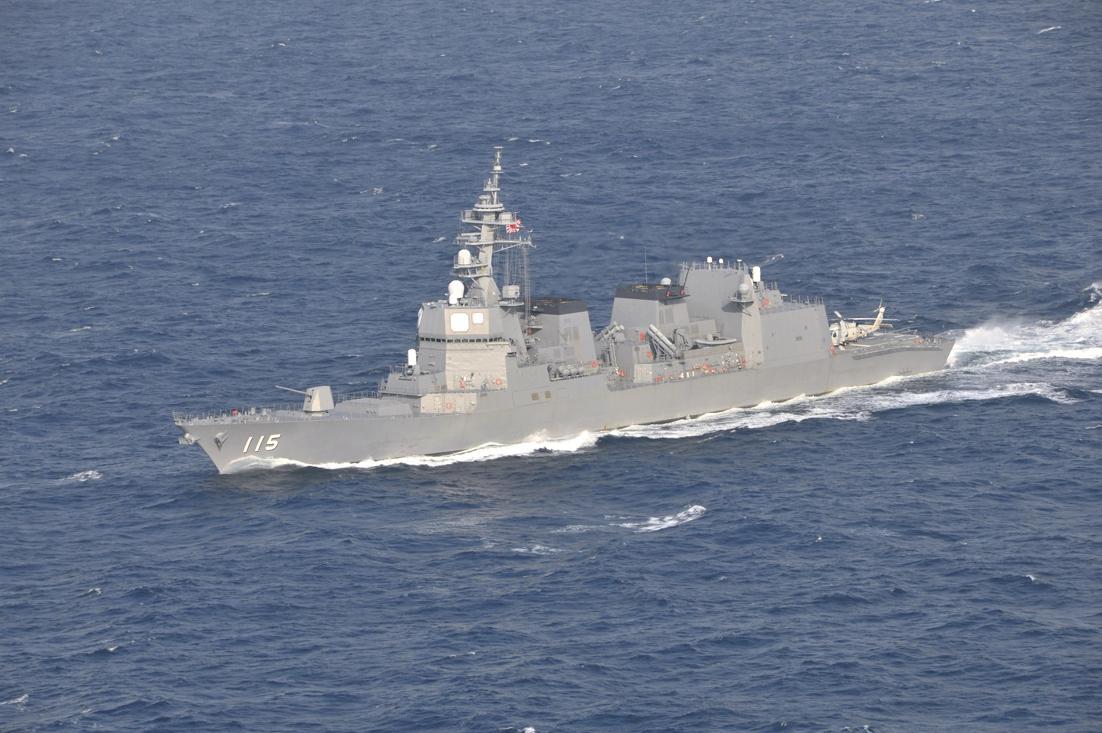 海上自衛隊 護衛艦あきづき-1