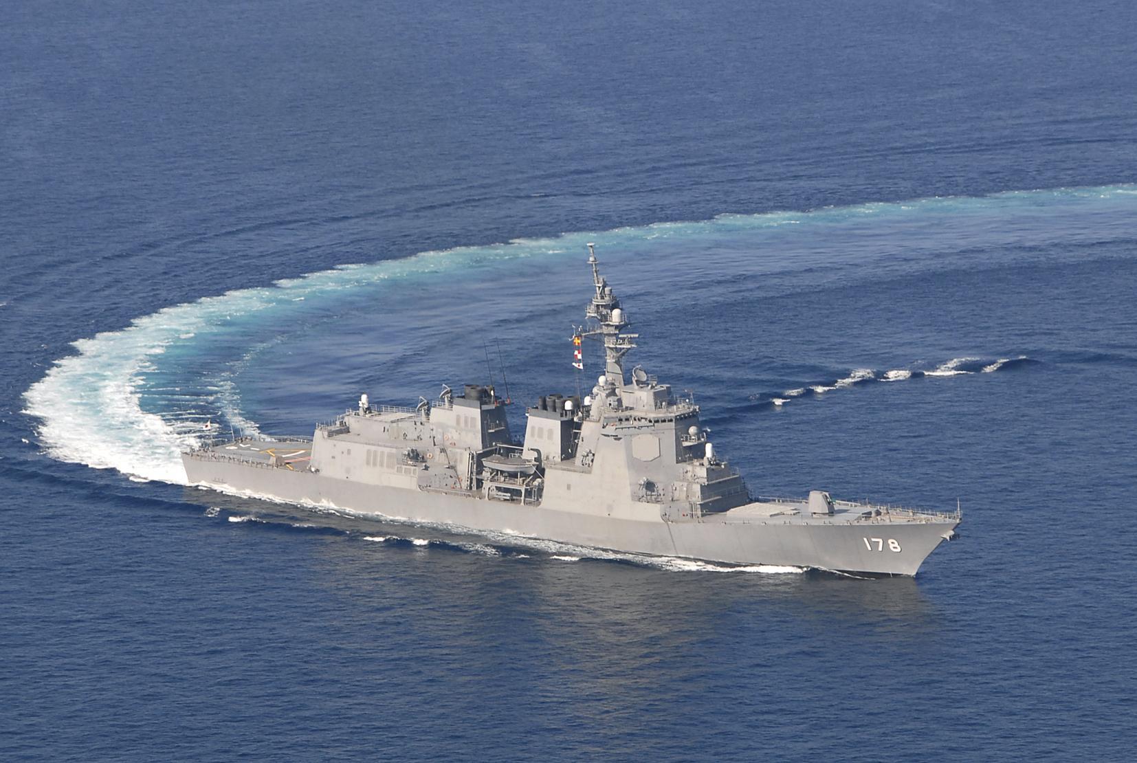 海上自衛隊 護衛艦あしがら-1