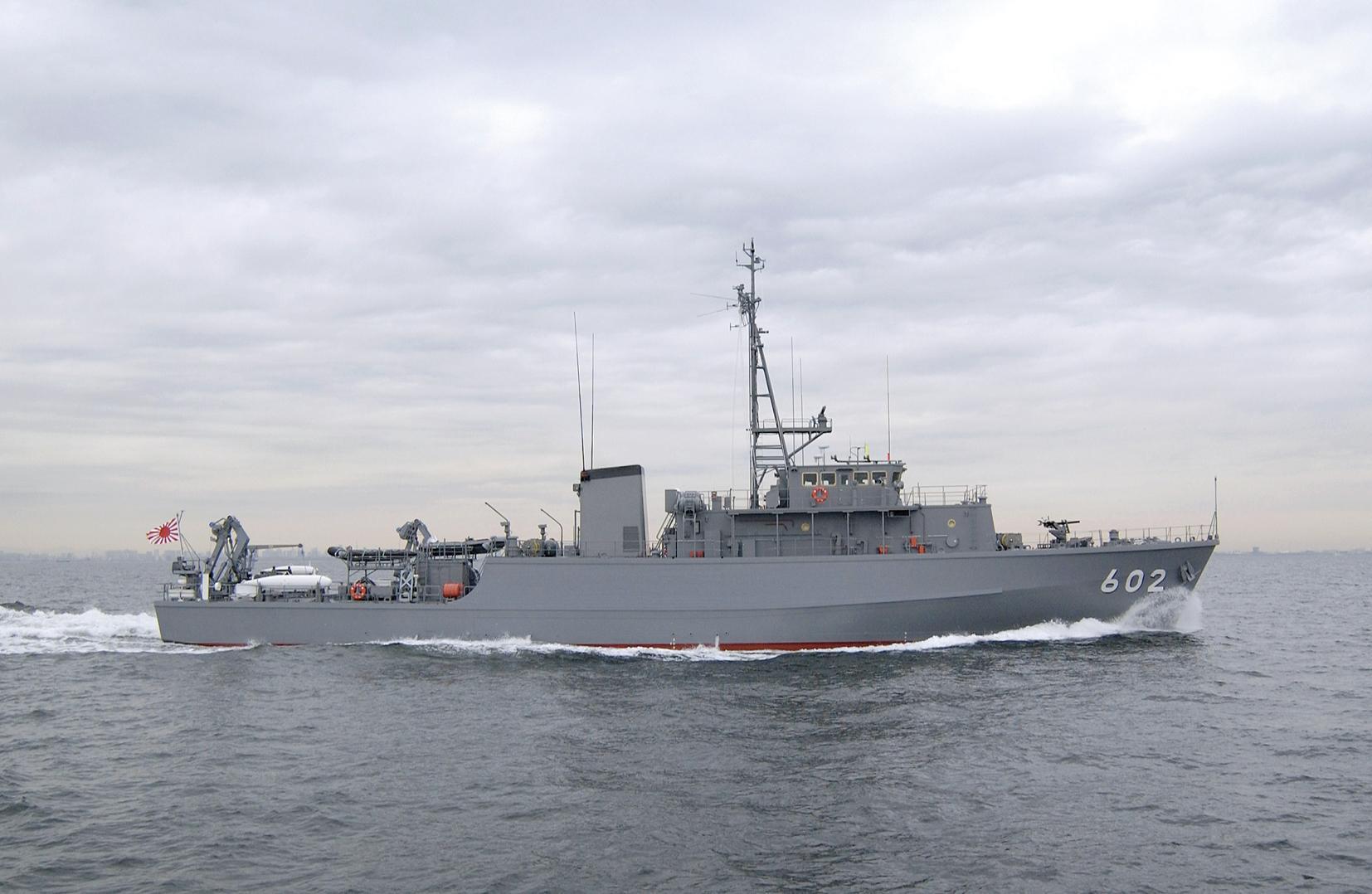 海上自衛隊 掃海艇やくしま-1