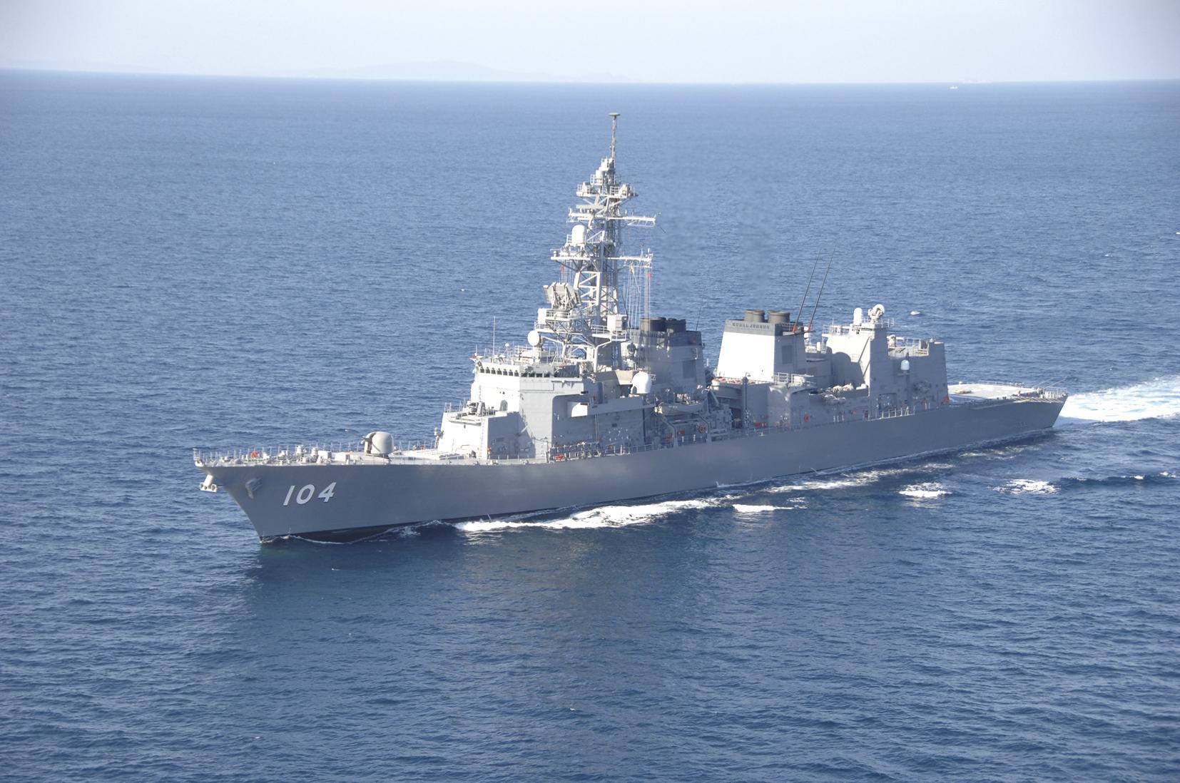 海上自衛隊 護衛艦きりさめ-1
