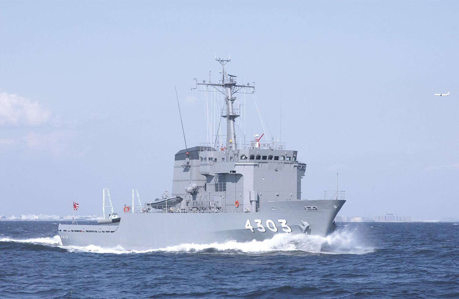 海上自衛隊 多用途支援艦あまくさ-1