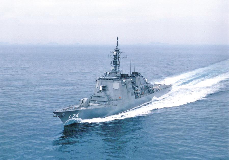 海上自衛隊 護衛艦ちょうかい-1