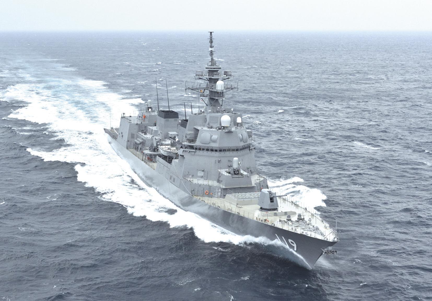 海上自衛隊 護衛艦あさひ-1