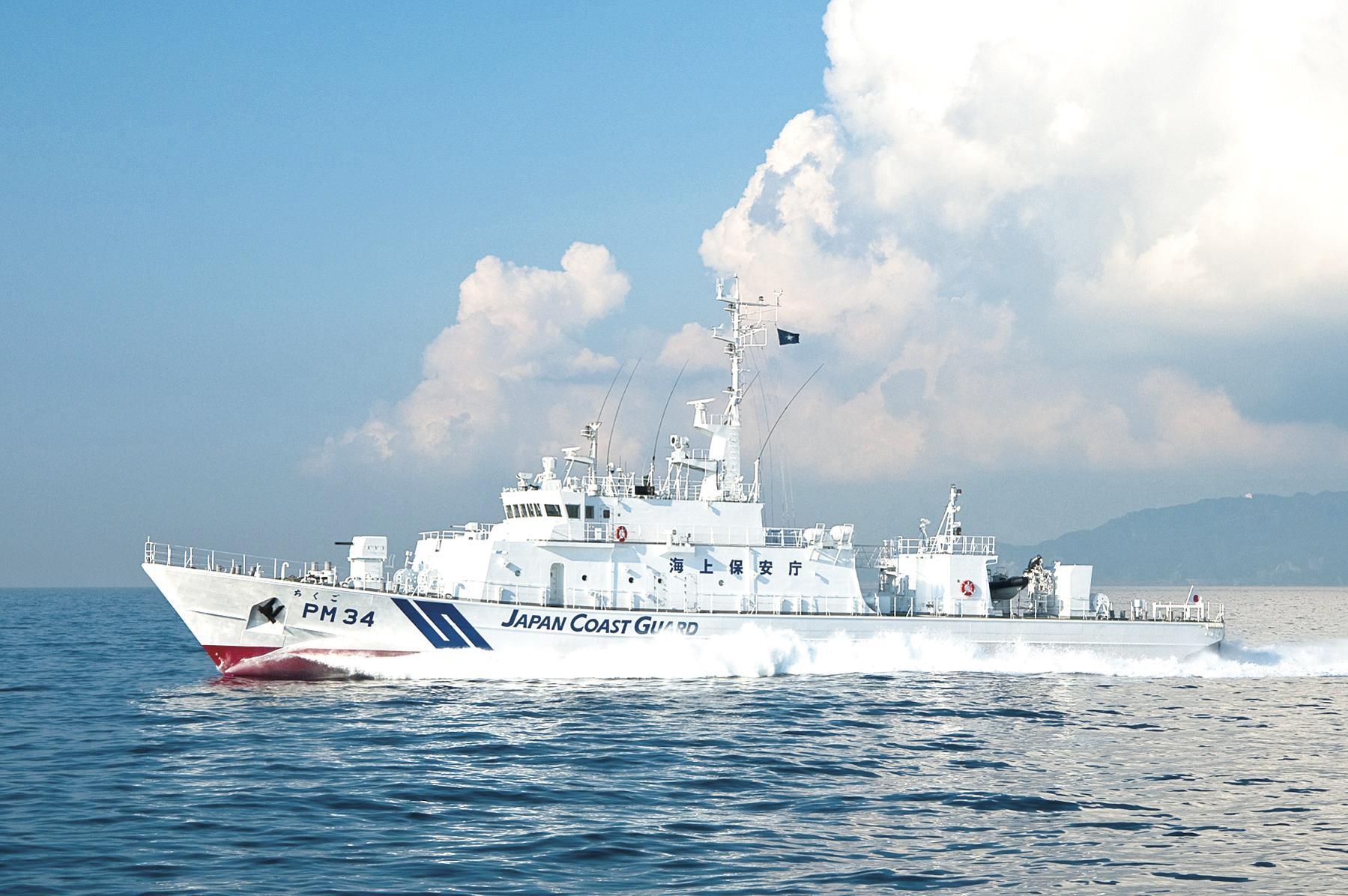 佐世保海上保安部 巡視船ちくご-1