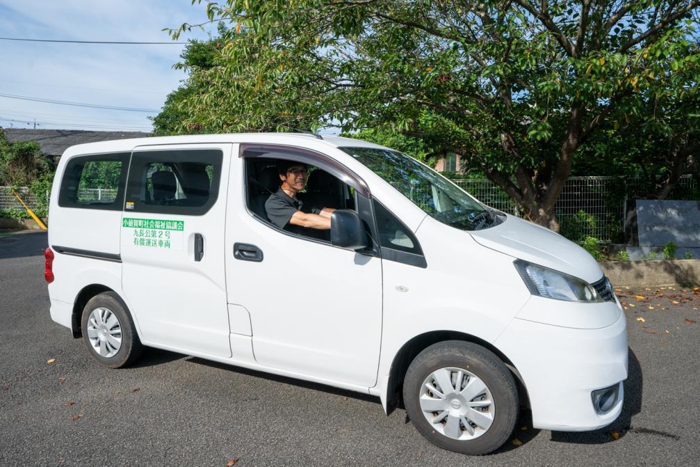 【1日目】福祉タクシー-1