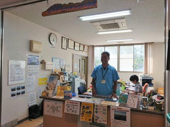 おぢかアイランドツーリズム協会-1