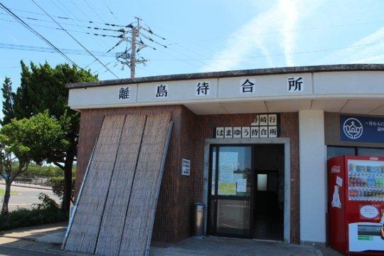 町営船「はまゆう」待合所-1