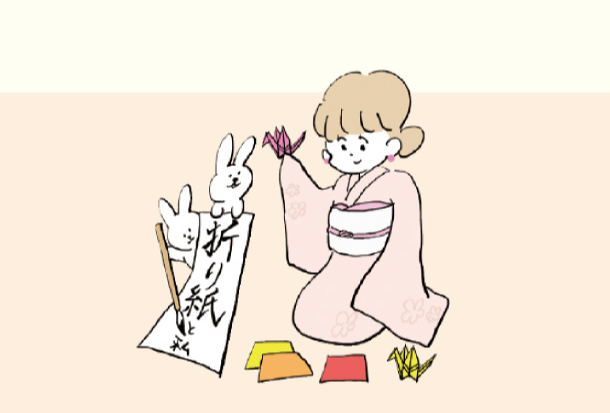 折り紙&習字-1