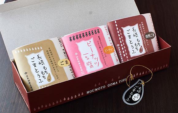 法本胡麻豆腐店-1