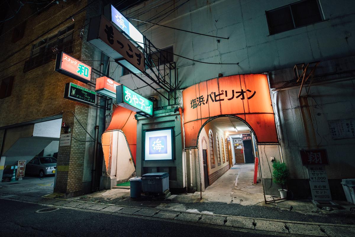 【1日目】日冷通り-1