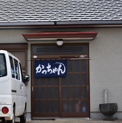 【2日目】かっちゃん-1