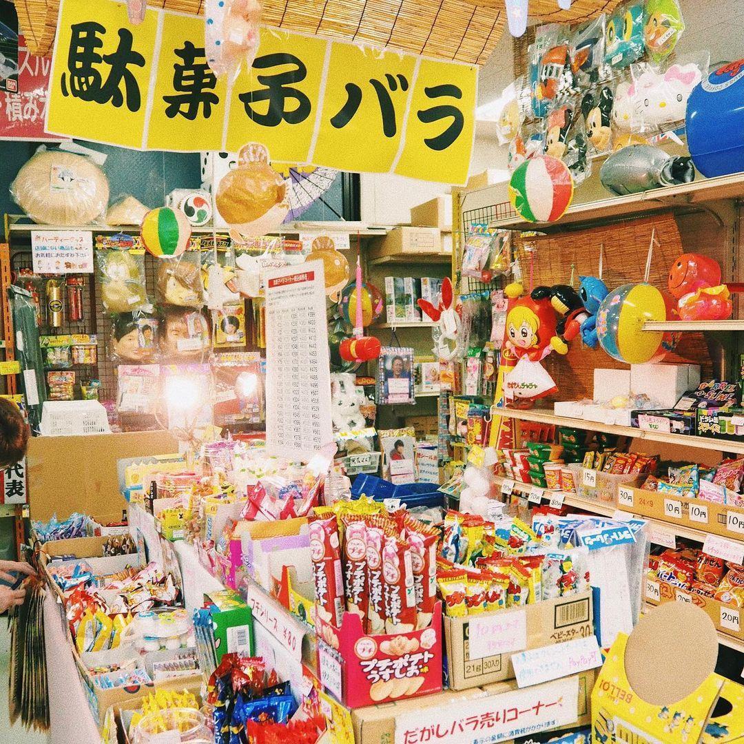 さぁ、みんなで童心にかえろう!懐かしのおもちゃ&駄菓子屋「吉田玩具店」-0