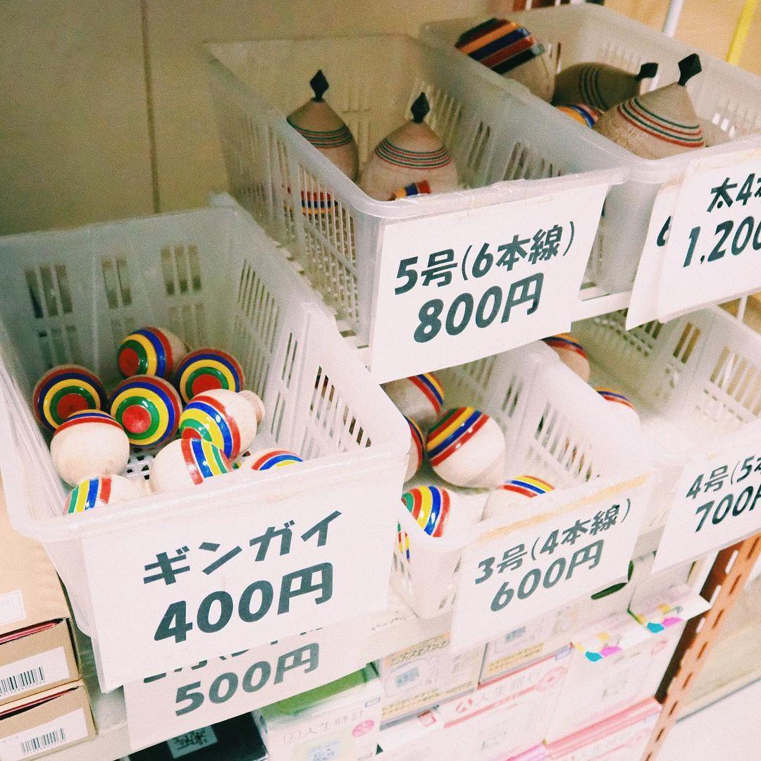 さぁ、みんなで童心にかえろう!懐かしのおもちゃ&駄菓子屋「吉田玩具店」-4