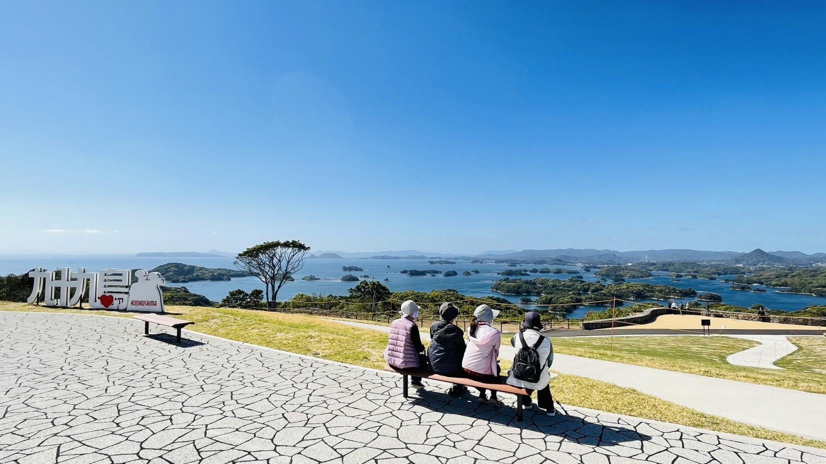 2021年OPENのニュースポット「九十九島観光公園」-2
