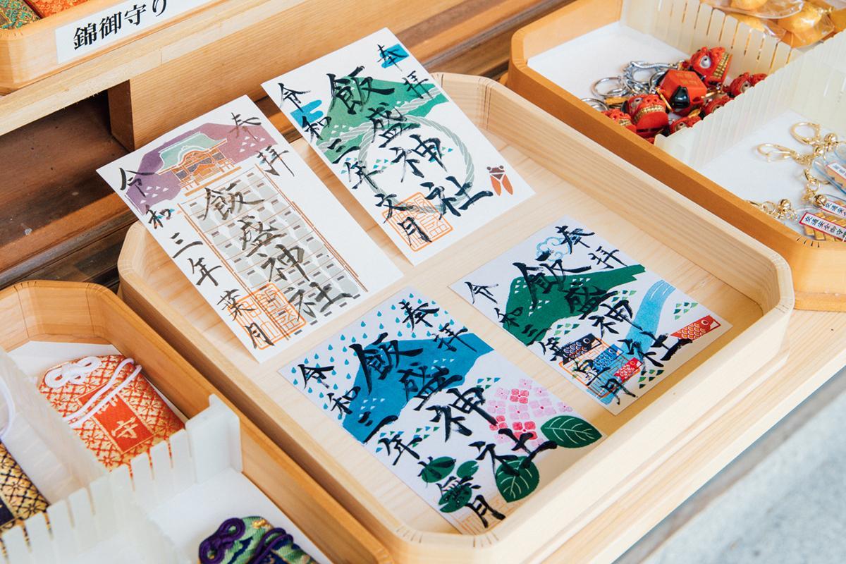 キュートな白なまず様にお願い♪おみくじがかわいい「飯盛神社」&「御朱印帳」-7