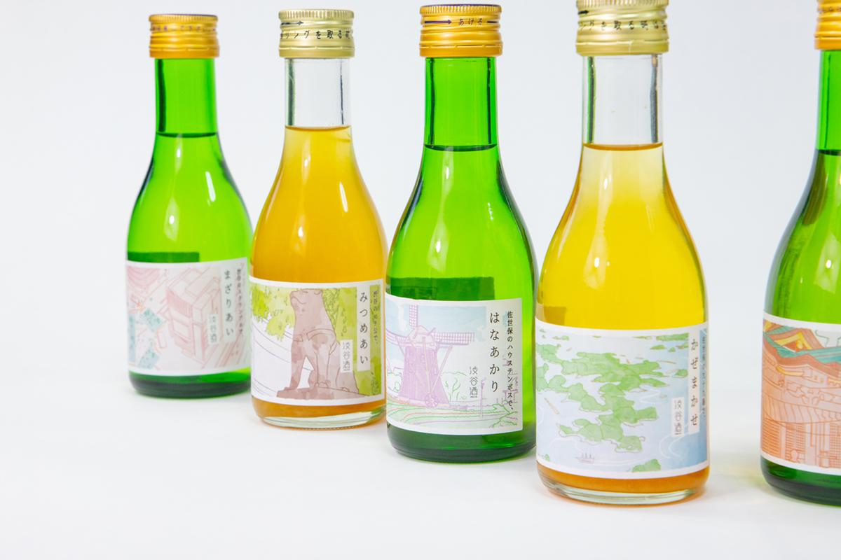 会話のタネにもなるレアなお酒 「渋谷×佐世保」地域コラボラベル日本酒-1