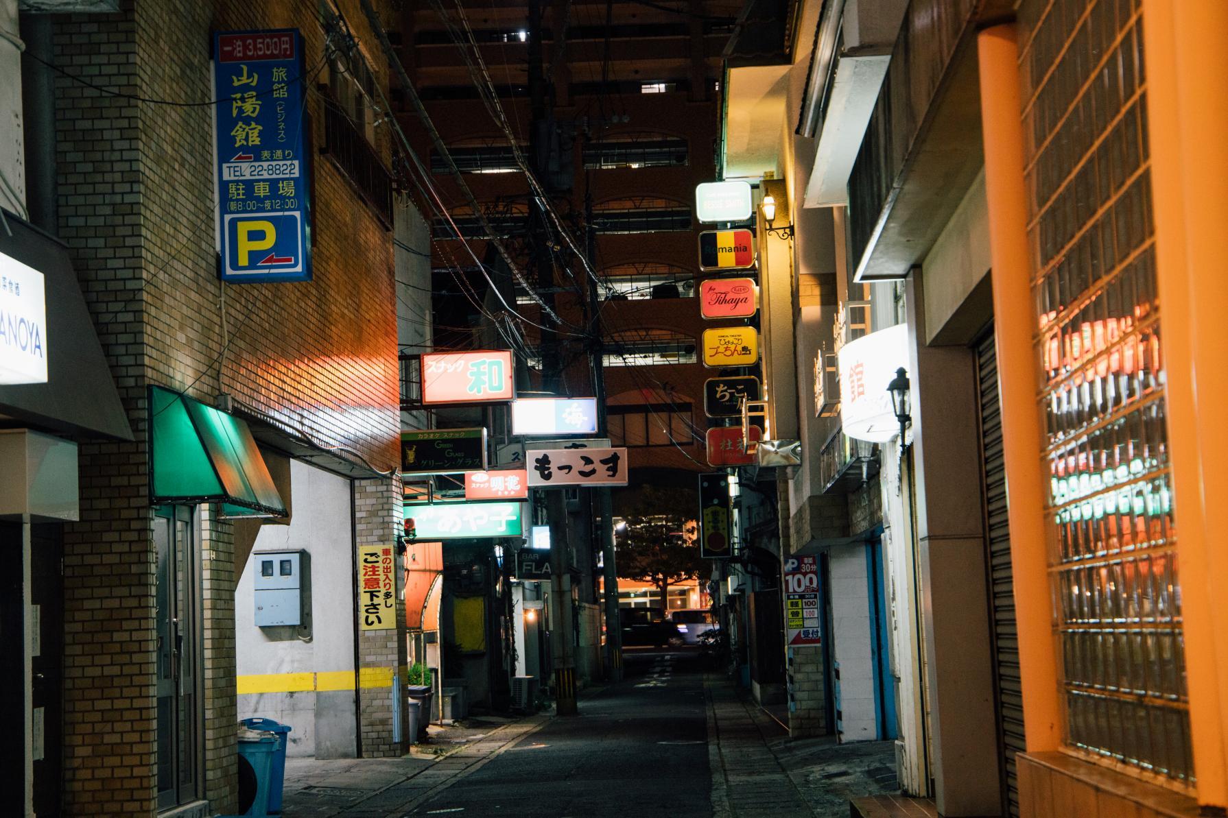 ディープな夜へ誘う♡愛称で呼ばれる路地裏通り-2