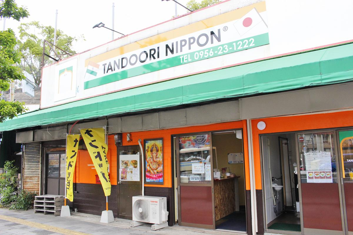 コスパ最強!!新ジャンルのインド料理店「タンドーリ ニッポン」に挑戦♪-1