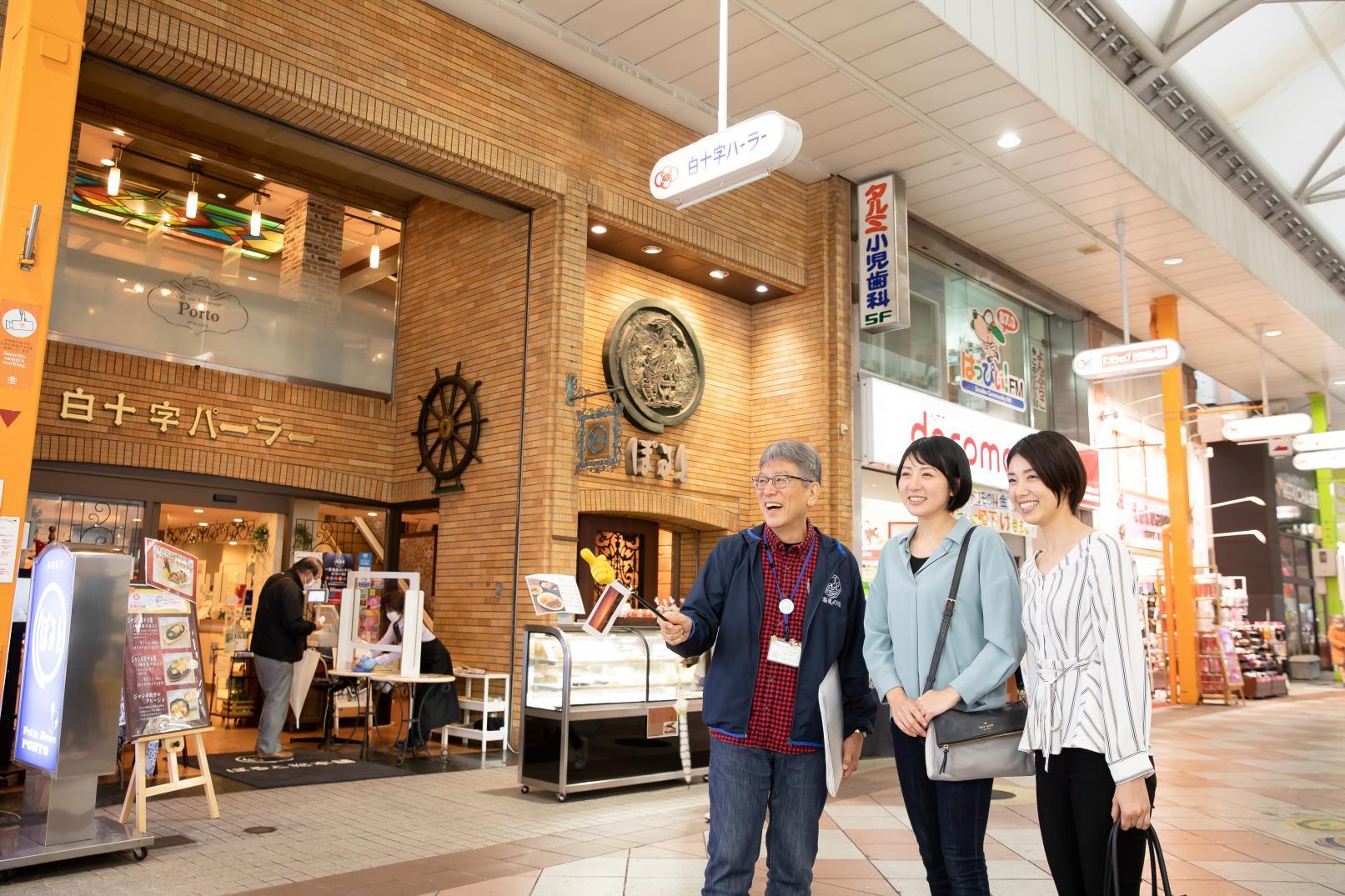 SASEBO港まち歩き-1