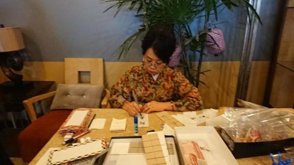 【体験プログラム】折り紙&習字-1