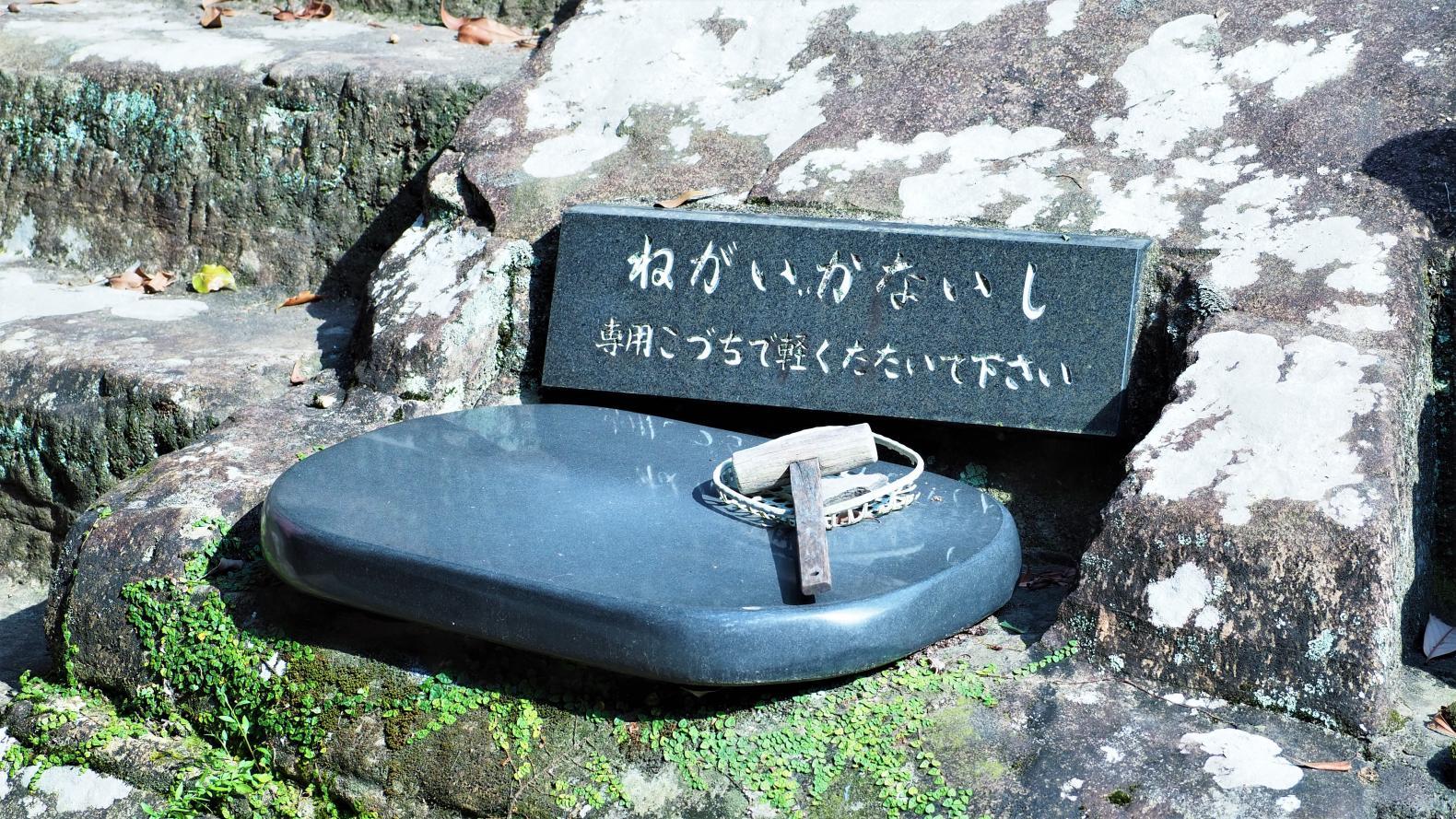 福石観音 清岩寺-3