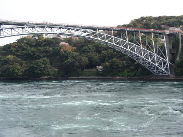 西海橋春のうず潮まつり-2