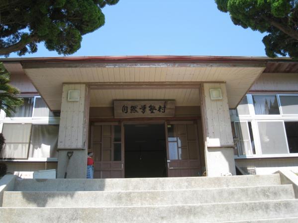 野崎島自然学塾村-1