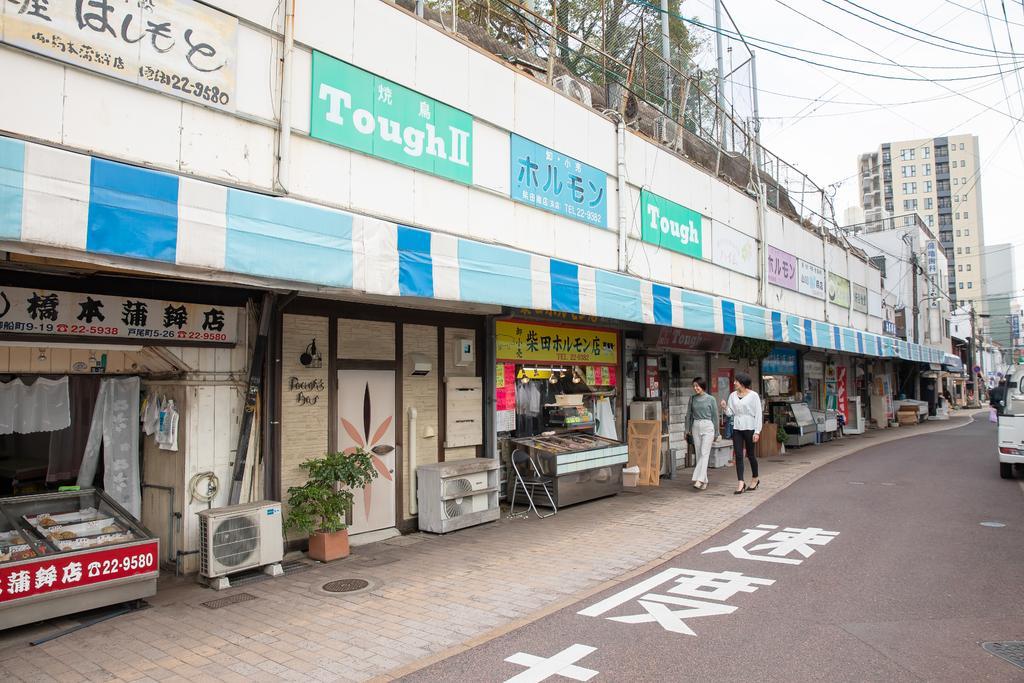 戸尾市場街・とんねる横丁-3
