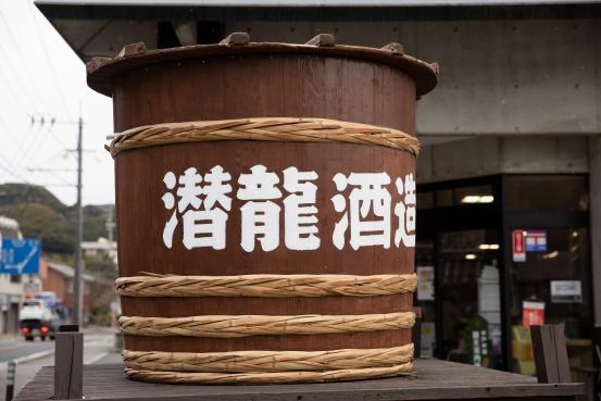 潜龍酒造-3