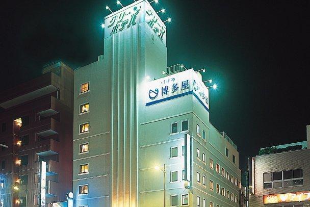 佐世保グリーンホテル-1