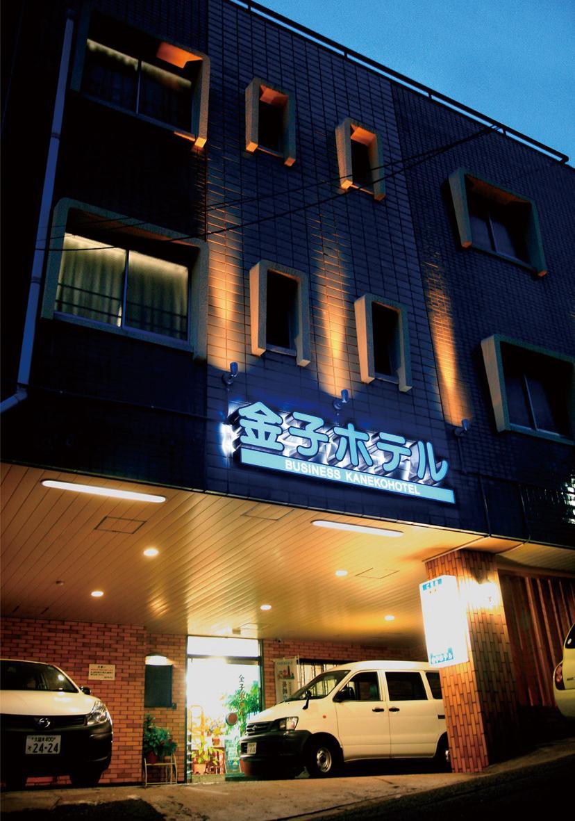 ビジネスホテル 金子ホテル-1