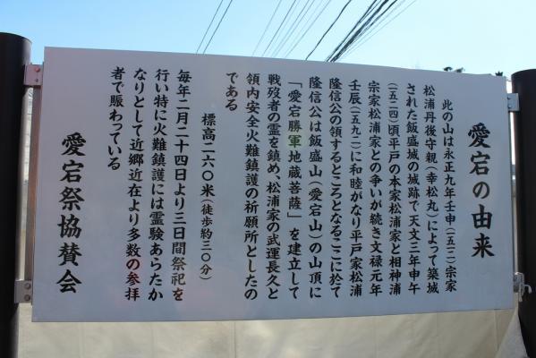 愛宕山-4