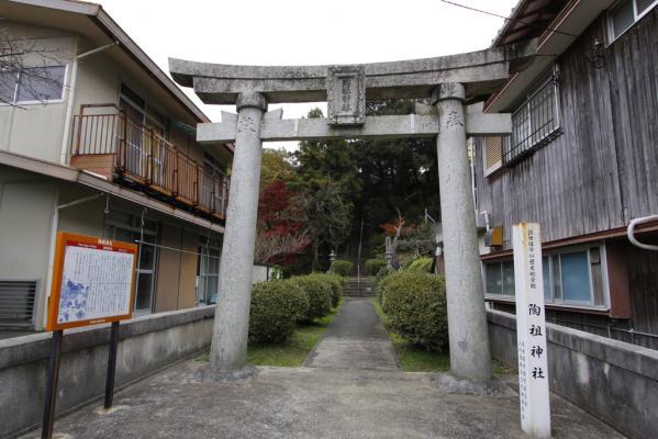 陶祖神社-0