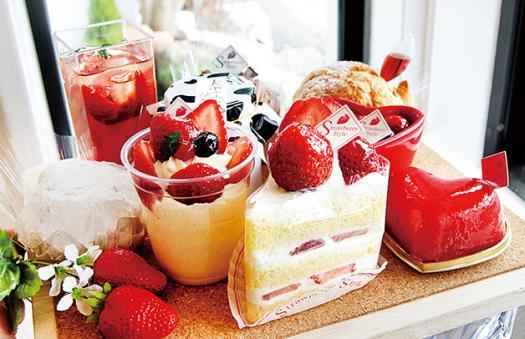 Strawberry Style-2