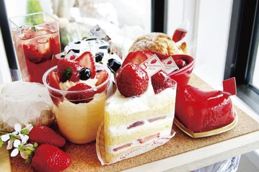 Strawberry Style-0