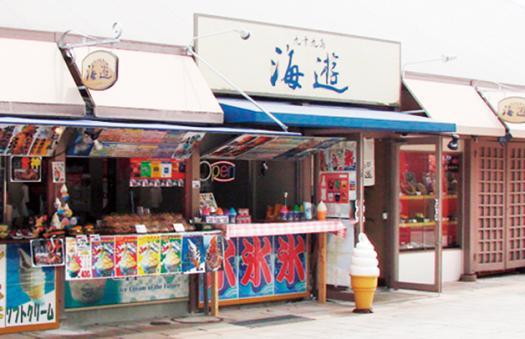 和食お食事処 九十九島 海遊-1