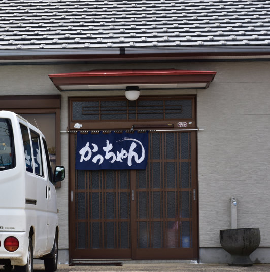 【宇久】かっちゃん-0